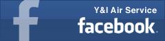 雄飛航空公式Facebook Y&I Air erviceユーアンドアイ エアサービス