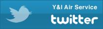 雄飛航空公式Twitter Y&I Air erviceユーアンドアイ エアサービス